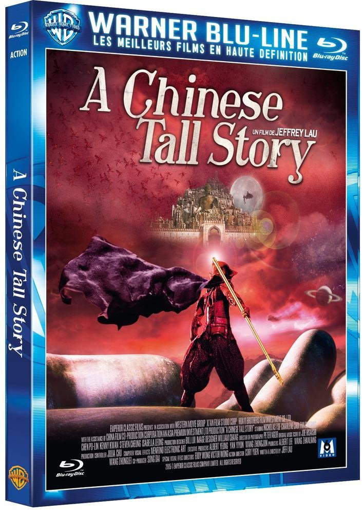 A Chinese Tall Story (2005) UNCUT BluRay 720p 1.2GB [Hindi DD 2.0 – Chinese 5.1] MKV