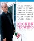 Broken Flowers (Blu-ray)