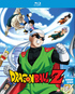 Dragon Ball Z: Season 7 (Blu-ray)