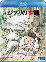 Ghiblis Bookshelf Blu Ray Temporary Cover Art