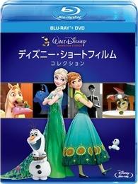 Walt Disney Animation Studios Short Films Collection Blu Ray Japan