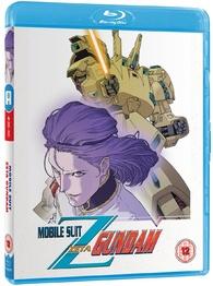 Mobile Suit Zeta Gundam Part 2 Blu Ray United Kingdom