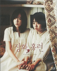 A Tale of Two Sisters (Blu-ray) Temporary cover art