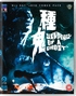 Seeding of a Ghost (Blu-ray)