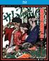 Samurai Champloo: Anime Classics Complete Series (Blu-ray)