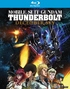 Mobile Suit Gundam: Thunderbolt December Sky (Blu-ray)