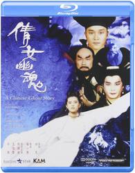 A Chinese Ghost Story Blu-ray (Hong Kong)