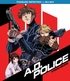 A.D. Police: To Protect and Serve (Blu-ray)