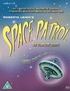 Space Patrol: The Complete Series (Blu-ray)