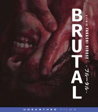 Brutal (Blu-ray)