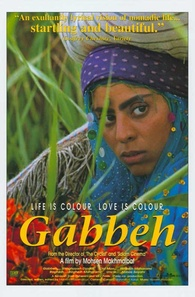 gabbeh 1996