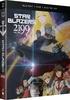 Star Blazers: Space Battleship Yamato 2199 - Part Two (Blu-ray)