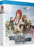 Tales of the Abyss: The Complete Series (Blu-ray)