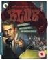 The Blob (Blu-ray)