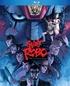 Giant Robo (Blu-ray)