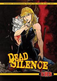 Dead Silence (Blu-ray)