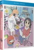 Nichijou - My Ordinary Life: Complete Series (Blu-ray)