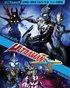Ultraman X: The Series + The Movie (Blu-ray)