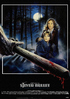 Silver Bullet (Blu-ray Movie)