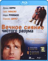the truman show russian subtitles