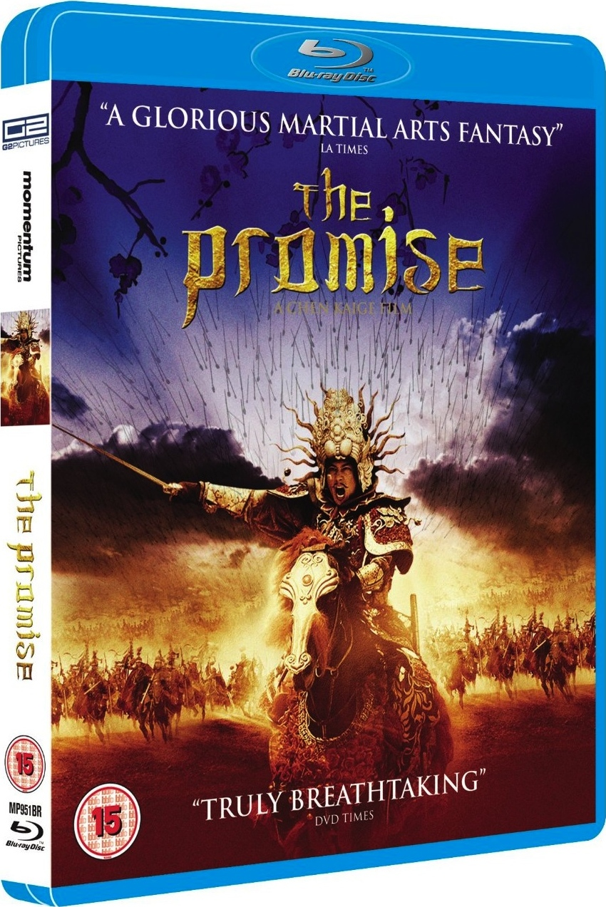 wu ji the promise movie