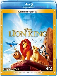 The Lion King 3d Blu Ray Japan