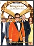 Kingsman: The Golden Circle (DVD)