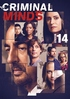 Criminal Minds: Season 14 (DVD)