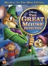 The Great Mouse Detective (DVD)