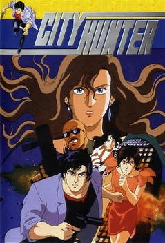 City Hunter 1987 1991
