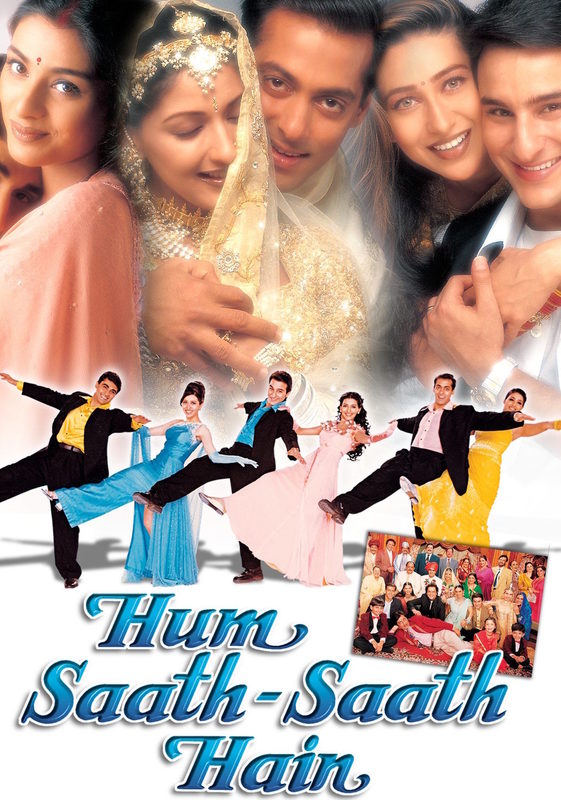 Hum Sath Sath Hain Mp3 Songs Free Download Zip