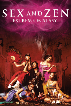 film sex and zen 3d indowebster